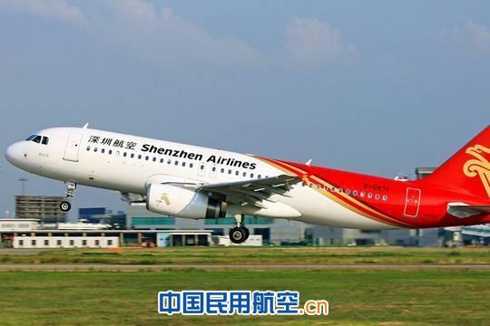 深圳航空新开广州-衢州-广州航线