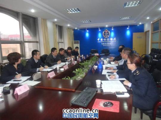 新疆航食与检疫局机场办举办航空食品安全座谈会