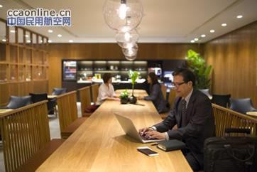 国泰航空台湾桃园国际机场新贵宾室启用
