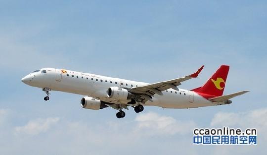 天津航空7月27日新开西安=日照航线