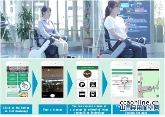 日机场拟推出无人驾驶轮椅,可自动选定合理路线
