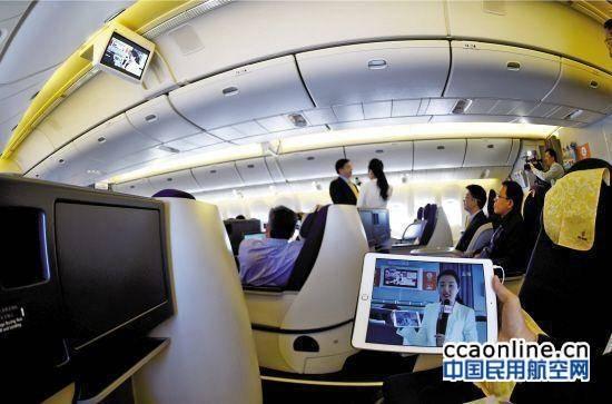 民航局允许在飞机上用便携电子设备,此前禁的是啥?