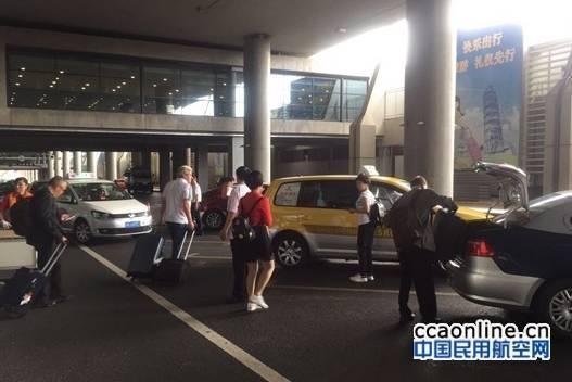 """浦东机场出租车管理消除""""痛点"""""""