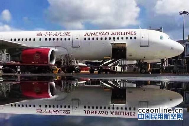 吉祥航空新航季将开通哈尔滨直飞惠州航线