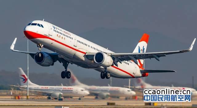 红土航空10月29日起开通包头、南通、烟台航线