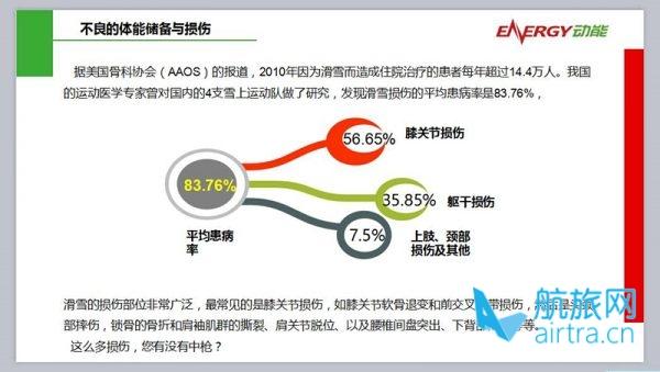 %e5%be%ae%e4%bf%a1%e5%9b%be%e7%89%87_20171114091810