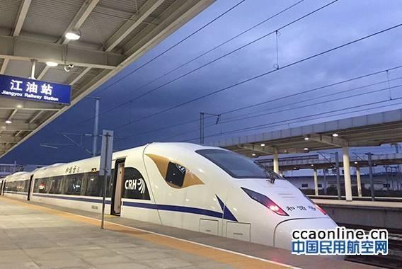 西成高铁全线初步验收工作启动,进入开通倒计时