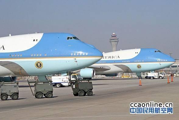 扒一扒美国总统的那些专机