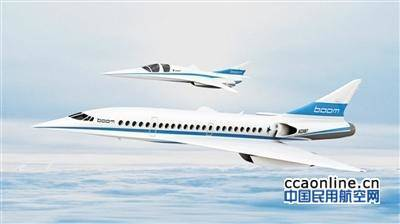 专家:4马赫超音速民航飞机或在2030年实现商用