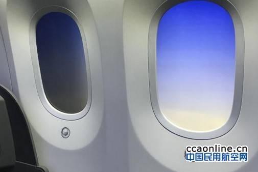 国际民航日来临,带您了解飞机小常识
