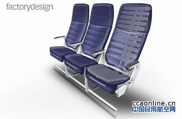 如果飞机座椅变成扭蛋,我们会不会睡得更舒服?