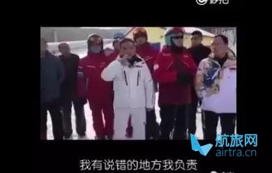 """黑龙江公布""""毛振华视频""""反映问题的调查结果"""