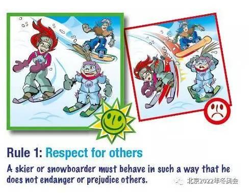 滑雪安全准则