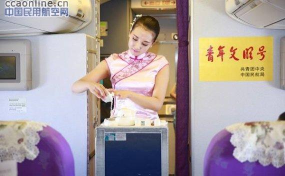 16国130名国际旅行商盛赞厦航服务