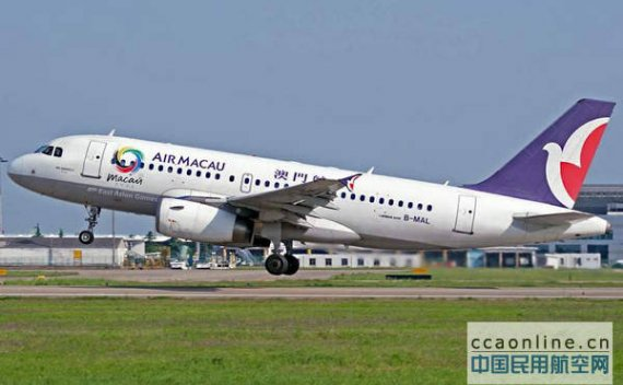 澳门航空将在9月23日开通贵阳=澳门直航航线