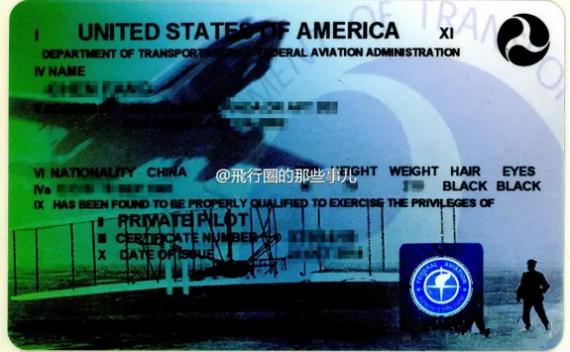 纯干货:别被黑中介忽悠了,看看境外执照换取中国执照流程