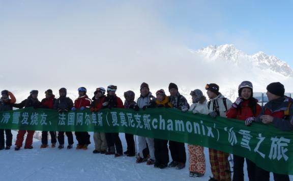出国滑雪3.0——就为滑雪!