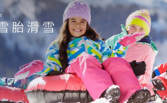 Aspen-Snowmass冬季活动亮点