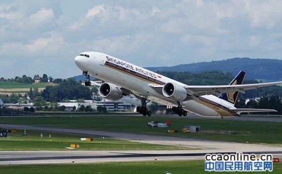 新航将加飞澳大利亚、欧洲、  东南亚航班
