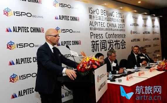 航旅网带您逛第十三届亚洲运动用品与时尚展(ISPO)
