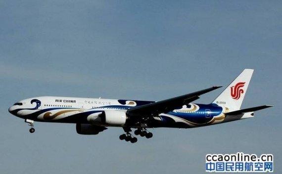 国航9月将开北京至雅典直飞航线,每周两班