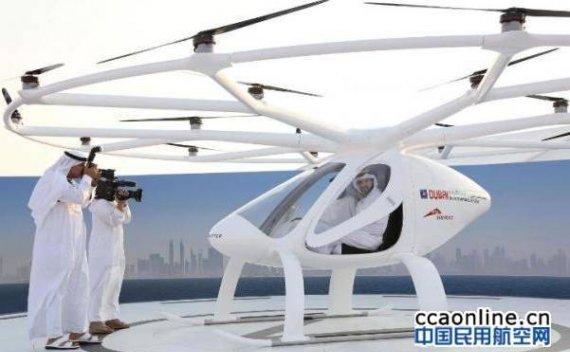 """迪拜测试无人机载客,欲在全球首先推出""""飞的"""""""
