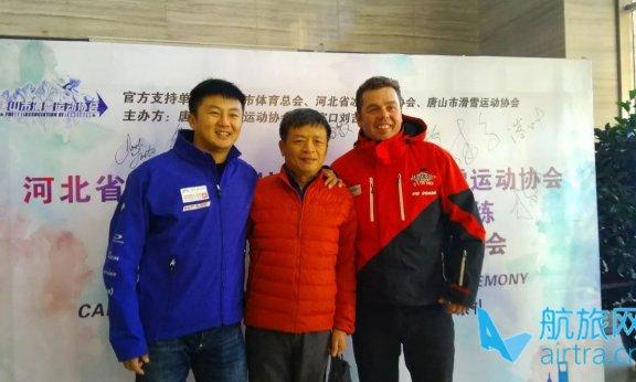 汗滴聊滑雪(11):加拿大Josh校长和阿冬教练来万龙教学