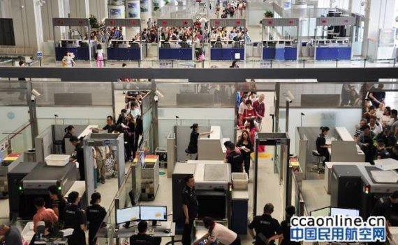 """首都机场T2航站楼启动""""智能旅客安检系统"""""""