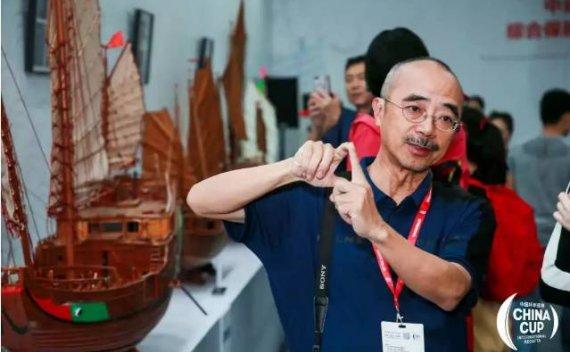 把中式帆船传承下去
