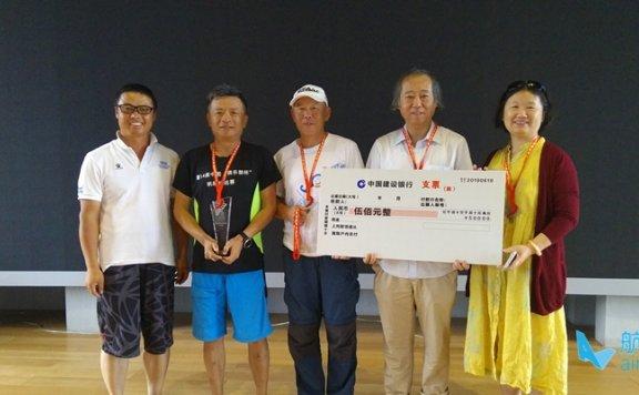 航旅网队获得2019鸿洲国际帆船赛第三名