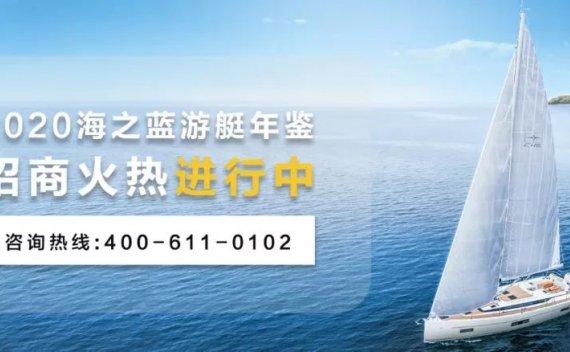海子专栏|25名学生乘帆船跨越7000公里回荷兰,中国家长如何看?