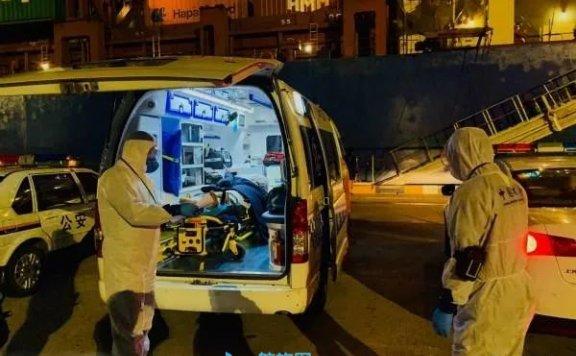 洋山港,两名船员获紧急救助