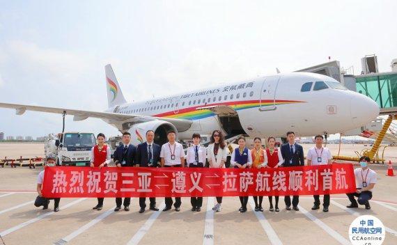 首条琼藏航线在三亚顺利首航