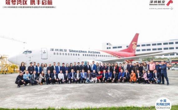 深航国航联合打造深圳成都、深圳北京两条城市快线