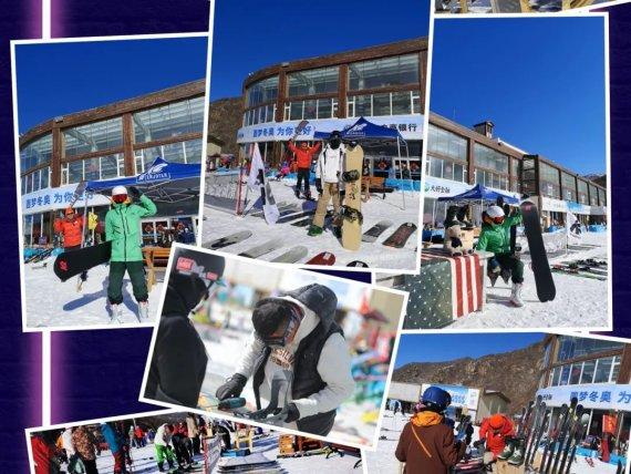 富龙试滑 K2新品(3月6、7日)+ 免费公园基础公开课(请提前预定)